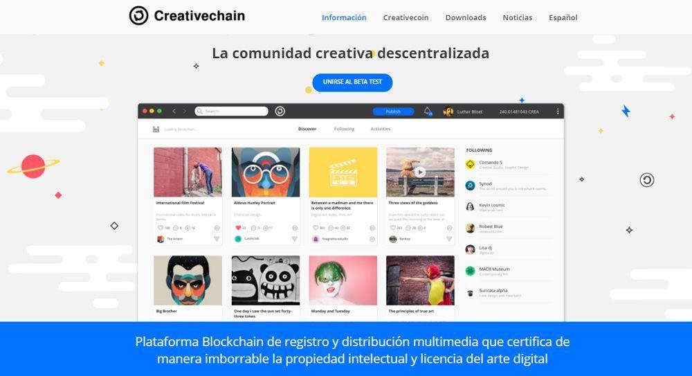 Tecnología blockchain, conocida en castellano como cadena de bloques o cadena articulada.