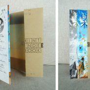 Los forros de los libros ¿protegen o esconden lo que leemos?