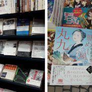¿Por qué insistir con las fajas de los libros en la era digital?